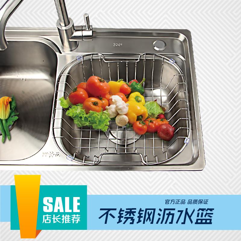 廚房瀝水架瀝水籃 304不鏽鋼水槽碗碟架加厚洗水果菜盆濾水置物架