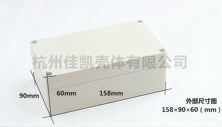 Пластик водонепроницаемый Коробка / распределительная коробка / герметичный / защищенный от напряжения питания блок питания F2(158 * 90 * 60)