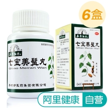 Six boxes of 60 g Qibao Meirai Pills for nourishing liver and kidney whiskers, early white, black and night sweat