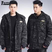 Mens Outdoor Army fan clothing Black Hawk camouflage Army coat cotton coat cold and warm thickening winter cotton jacket