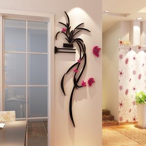 吊蘭3d亞克力立體墻貼客廳玄關電視背景墻壁貼紙家居飾裝飾品貼畫