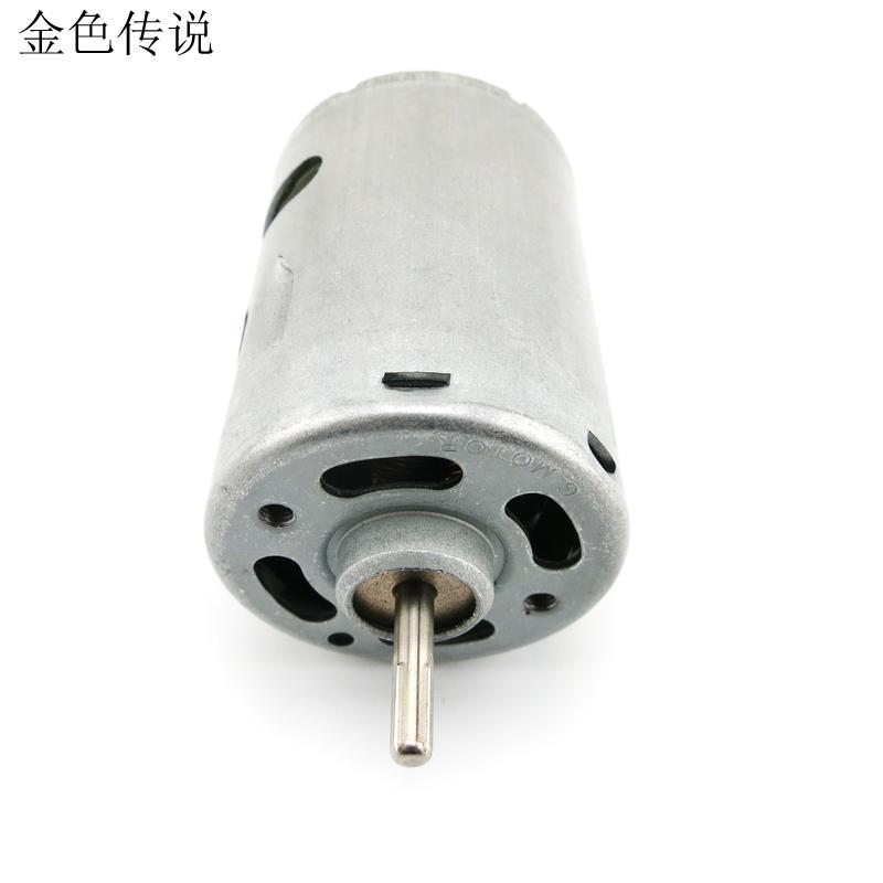 540 двигатель электрический инструмент двигатель миниатюрный постоянный ток двигатель 540 двигатель монтаж щетка двигатель щетка