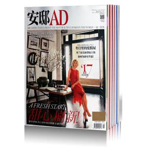 安邸<span class=H>杂志</span>2017年1/2/3/4/5/6月+2016年6/8-12月12本打包时尚家居设计艺术类<span class=H>期刊</span> 家居设计书籍室内装修装饰<span class=H>期刊</span>