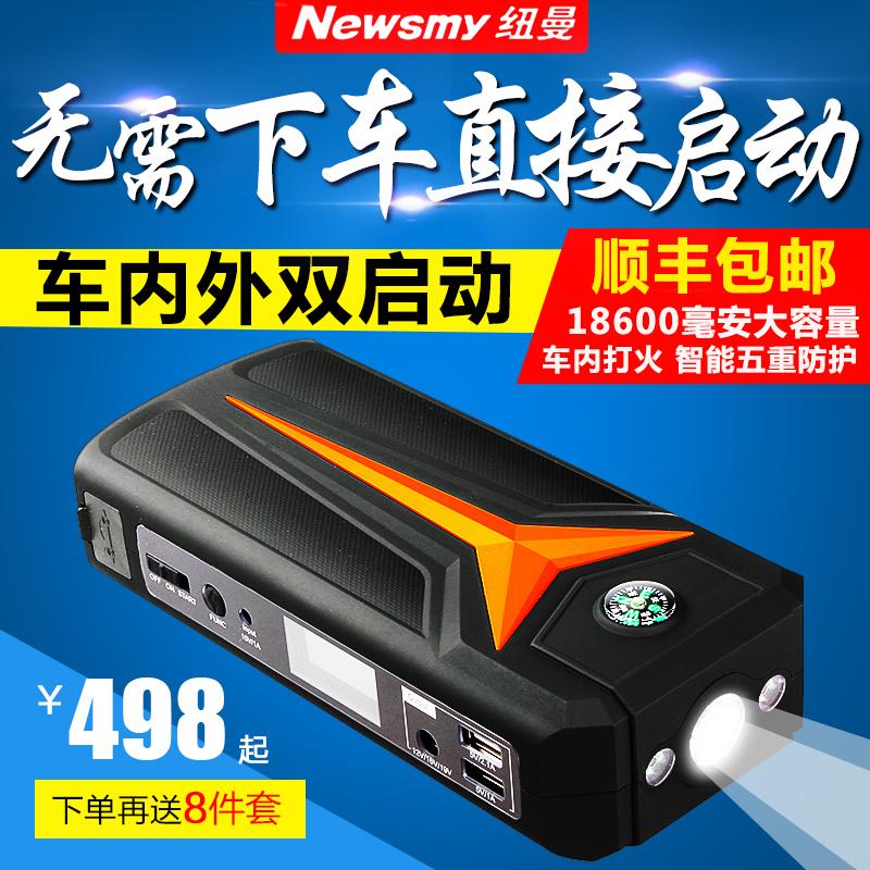 Кнопка человек V6 автомобиль аварийный начать источник питания 12V автономное зарядное устройство бортовой электрический бутылка зарядное устройство многофункциональный сокровища