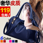 2015 new trends for fall/winter fashion women bags simple shoulder bag lady bag handbag Messenger bag