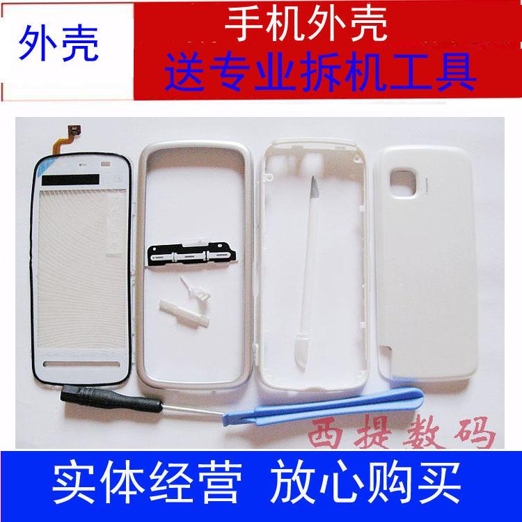 适用诺基亚5230手机壳 5232外壳 5233全套外壳配按键触摸屏外屏幕