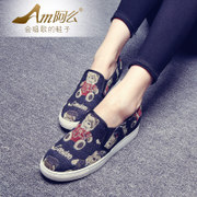 Autumn of 2015 to a new Korean version of the pigskin lining increases comfort shoes women bear canvas