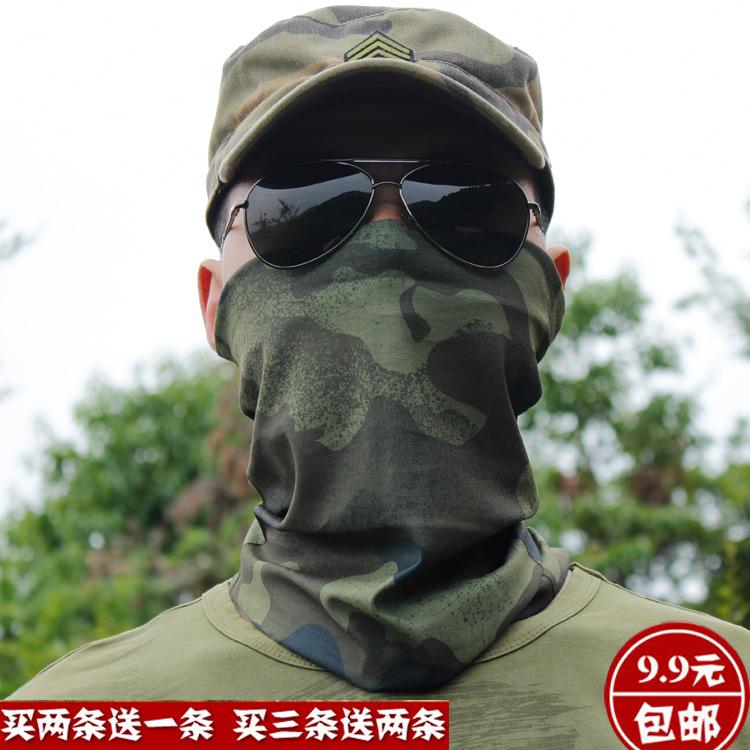 Солнцезащитный крем халявы уха открытый заставку, рыбалка маски камуфляж для мужчин и женщин, езда быстросохнущие полотенце шарф маска запястье мешок почта