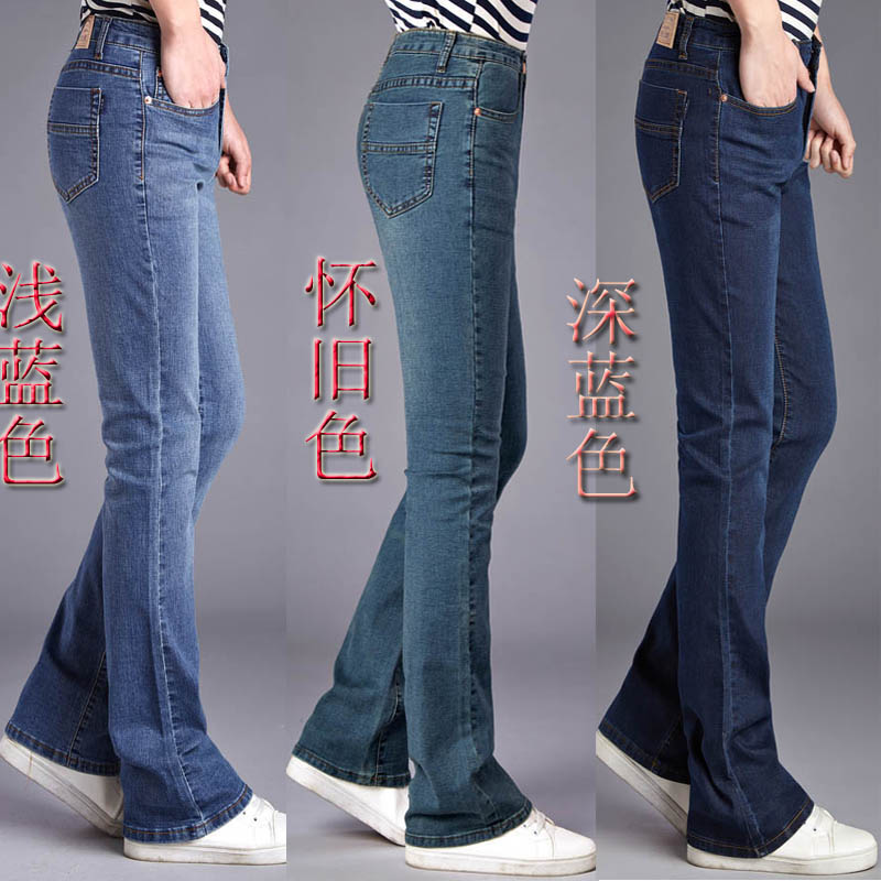Package post spring and Autumn New Style Mens jeans micro flared pants