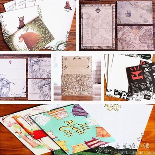 陌墨 小信纸信封套装 卡通插画 可爱动物 4信纸+2信封 迷你多款选