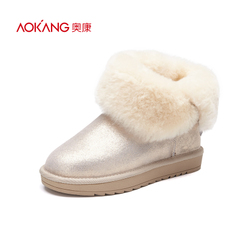 Aokang shoes with thick plush warm and comfortable at the end of winter and sheep fur two short tube snow boots