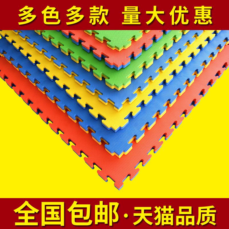Продаётся напрямую с завода скольжение тхэквондо коврик 2.5 3.0 высокой плотности сгущаться обучение пена движение коврики бесплатная доставка