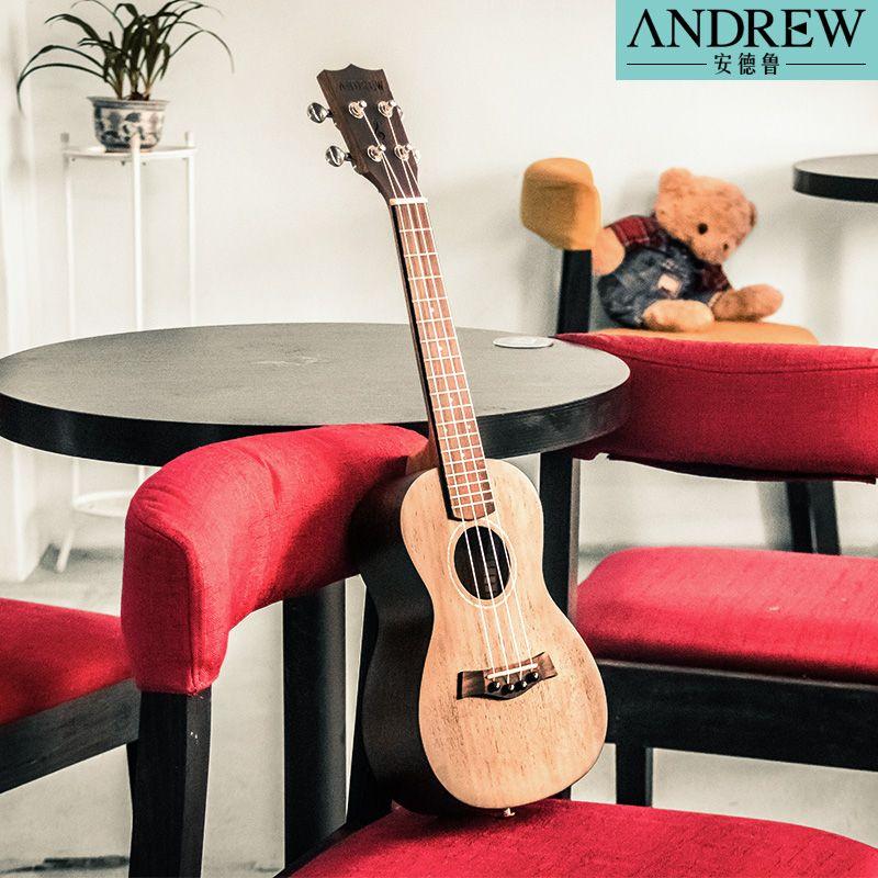 Сейф мораль провинция шаньдун 21 дюймовый особенно керри в 23 дюймовый черный грамм корея корея 26 дюймовый весь палисандр панель задний тарелки небольшой гитара