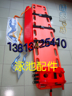 Pool water floating rescue board emergency board spine board rescue stretcher head fixation bandage