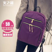 Lake of fire School of Korean Air backpack handbag Nylon canvas Oxford cloth casual backpack bag