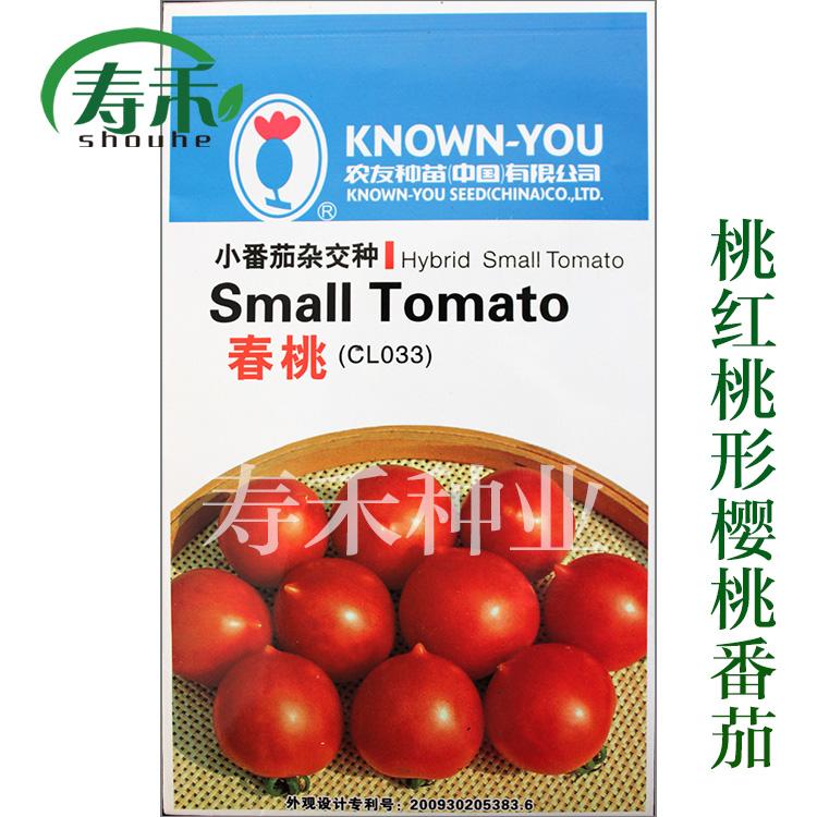 台湾农友 春桃小番茄种子 桃型耐寒樱桃番茄迷你西红柿圣女果