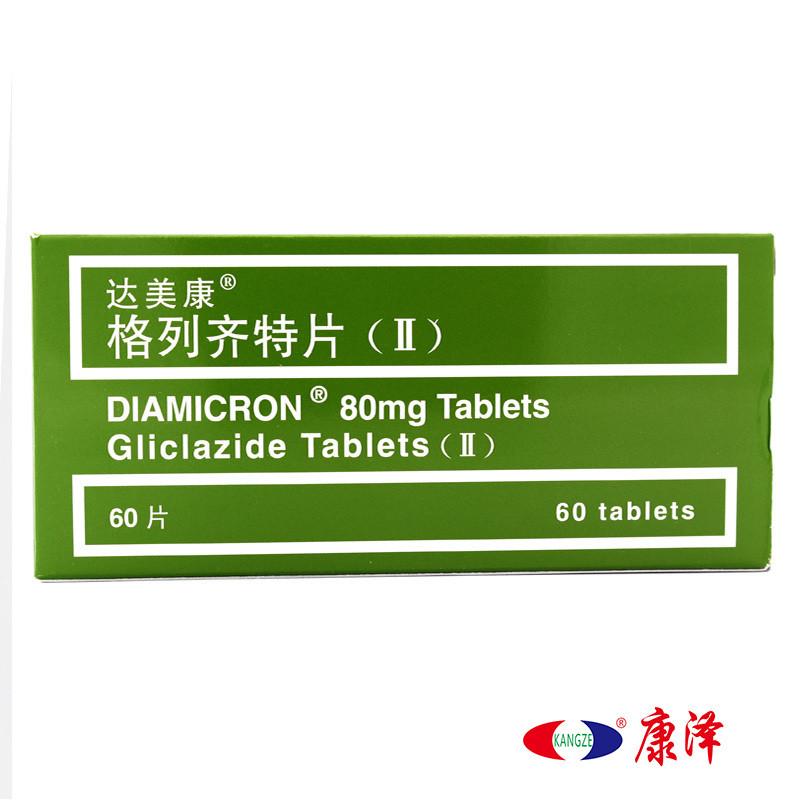 DIAMICRON / 达 美 康 格列齐特 片 (& Iota; & quot;) 80 мг * 20 片 * 3 панель /box