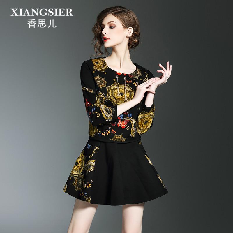 2017春装新款印花针织棉两件套连衣裙女装套头长袖中长裙时尚套装