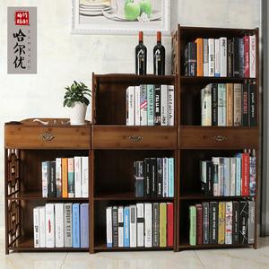 楠竹实木仿古做旧实木简约书架带抽屉置物架自由组合中式单斗书柜