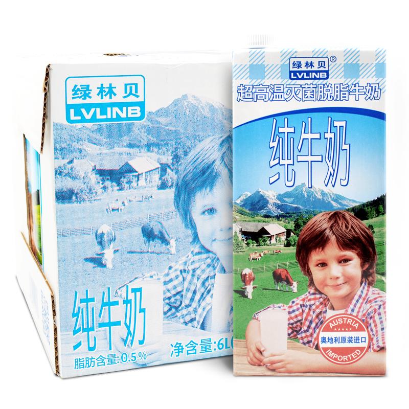 ~天貓超市~奧地利 綠林貝超高溫滅菌脫脂純牛奶 1L^~6盒