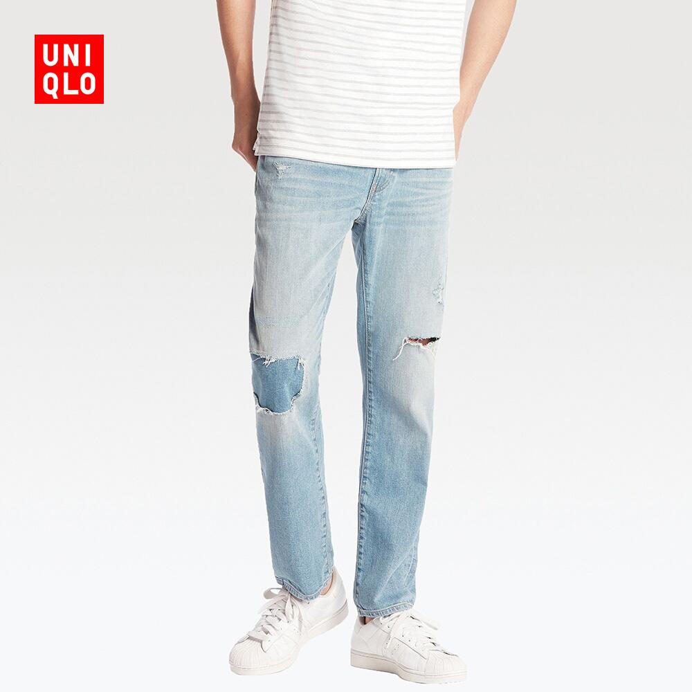 男裝 修身牛仔褲 水洗產品  破洞  191943 優衣庫UNIQLO