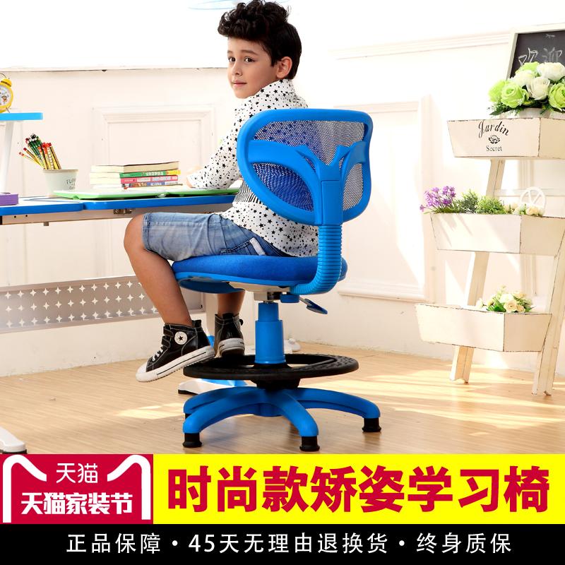 鑫裕隆兒童學習椅學生椅兒童矯姿升降電腦椅家用小椅子寫字靠背椅
