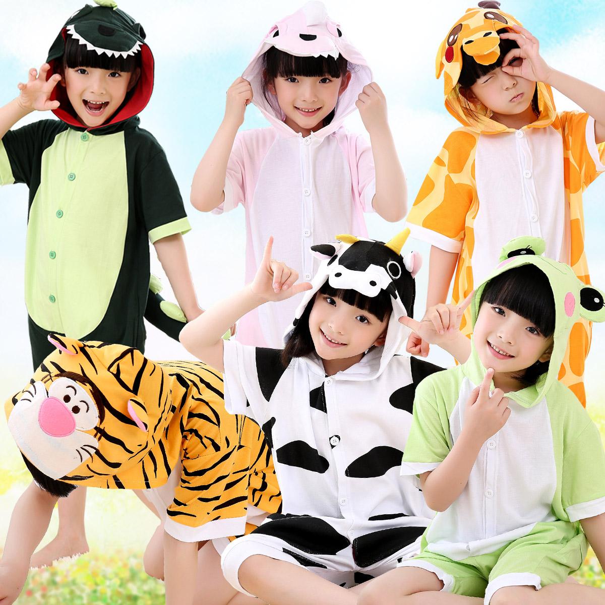 動物寶寶純棉家居服套裝
