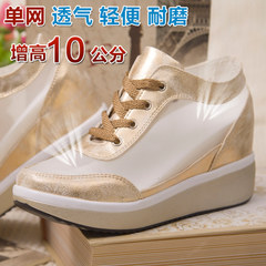MI Ka 2015 summer styles within a hollow mesh increases women's shoes casual shoes girl Korean version flows of genuine