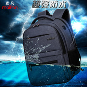 Maifan backpack female male man backpack schoolbag business computer bags leisure bags big high school Korean