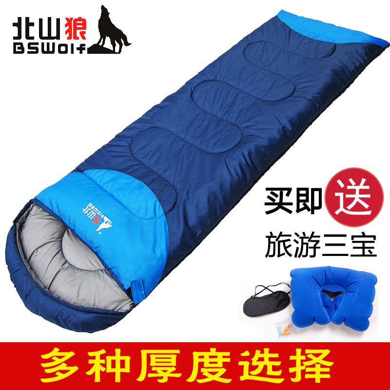 Бэйшань волк взрослый открытый кемпинг спальный мешок расширяет утолщенными в осенний и зимний поход тепловой конверт НПД спальный мешок