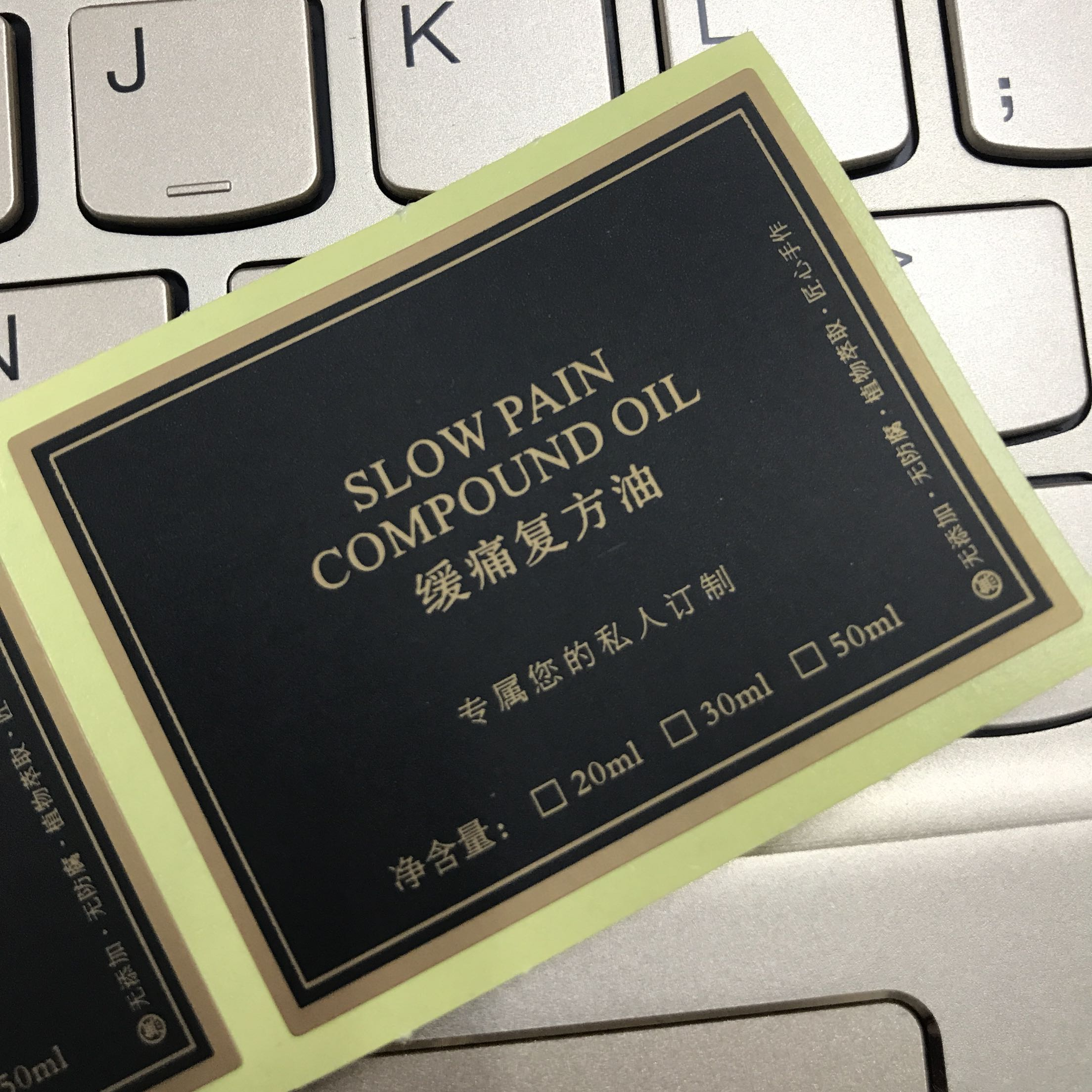 Dacaituan black gold series package label pain relieving compound oil aromatherapy 5 * 3.8 10pcs