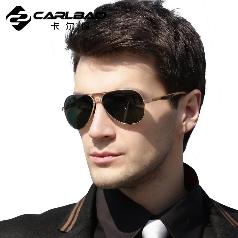 鋁鎂男女士太陽鏡2017 偏光鏡司機開車駕駛鏡墨鏡蛤蟆眼鏡潮