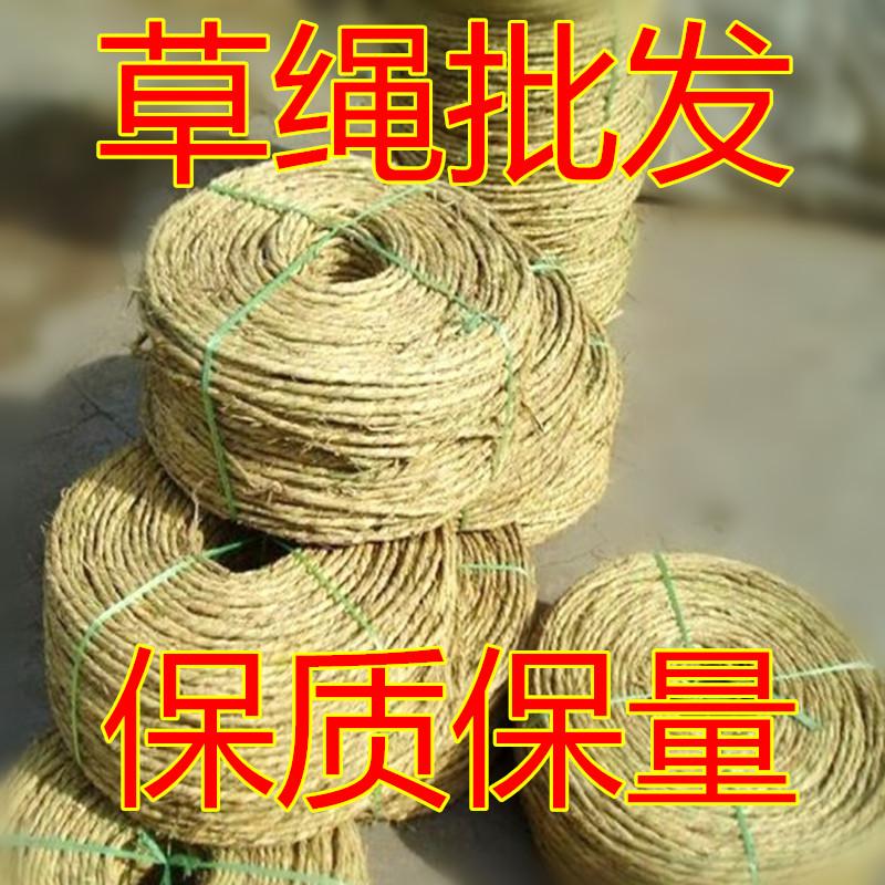 草帘编织网上专卖店