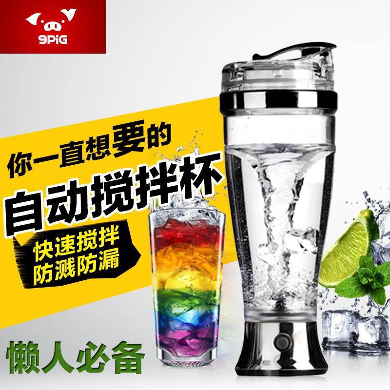香港九豬·自動不銹鋼攪拌杯