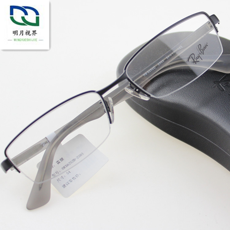 f54446f8bbb Authentic RayBan Ray-Ban glasses frame plate glasses frame myopia glasses  tide male and female. Loading zoom