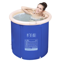 Shuimei Yan Bath Barrel Adults Use Full-body Folding Bath Inflatable Barrel Bath to Thicken Bath Tube Plastic Bath