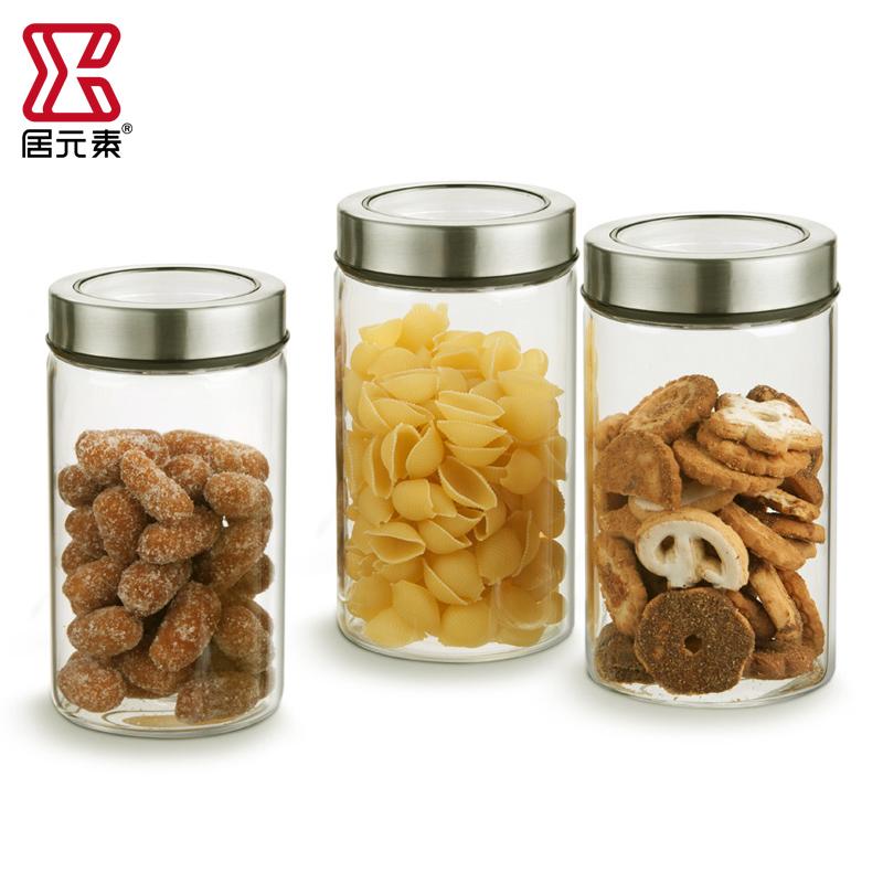 居元素密封罐玻璃食品3件套五谷杂粮豆类储物罐储物瓶斯普瑞特