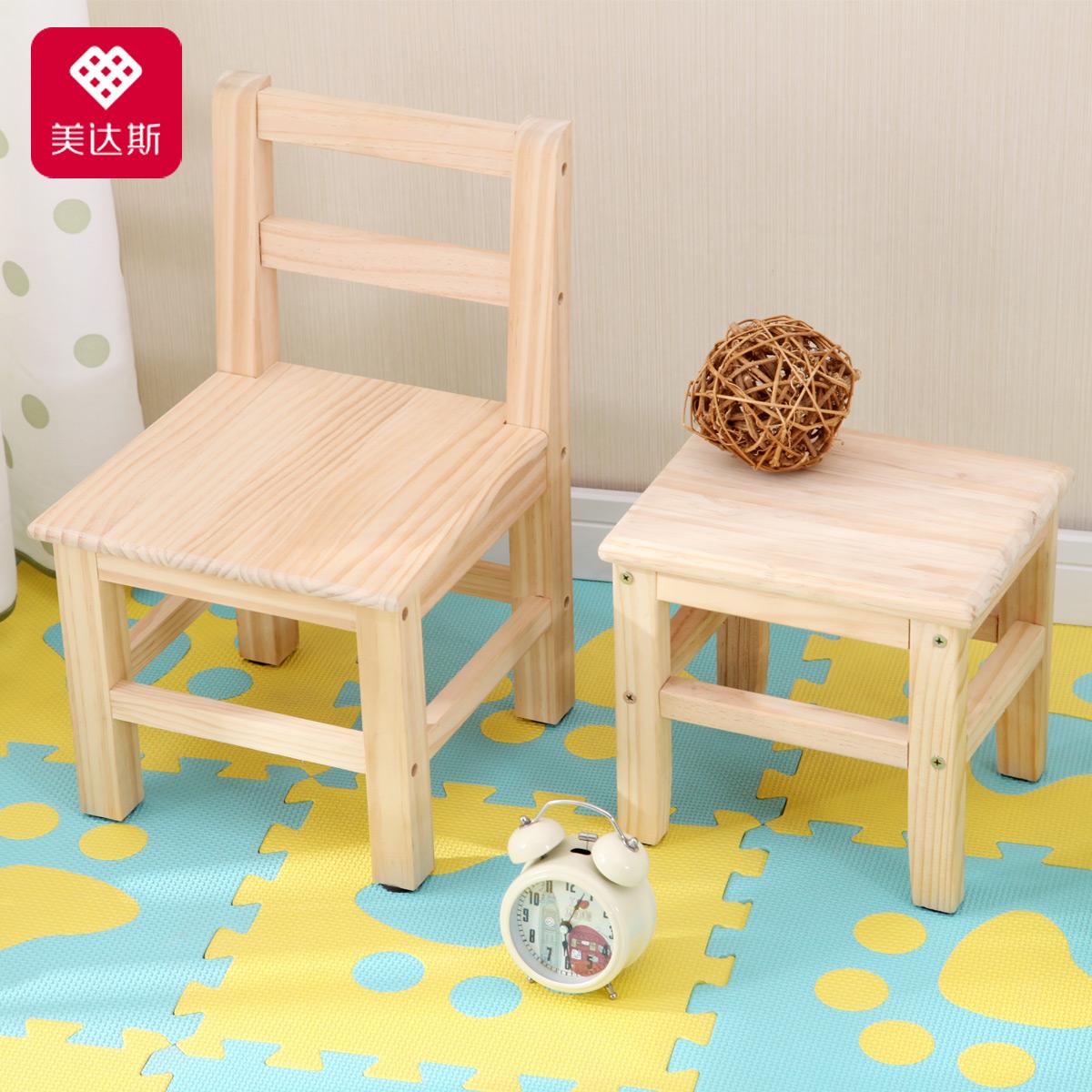 美達斯凳子 實木小方凳兒童餐凳小凳子  洗衣凳小板凳矮凳