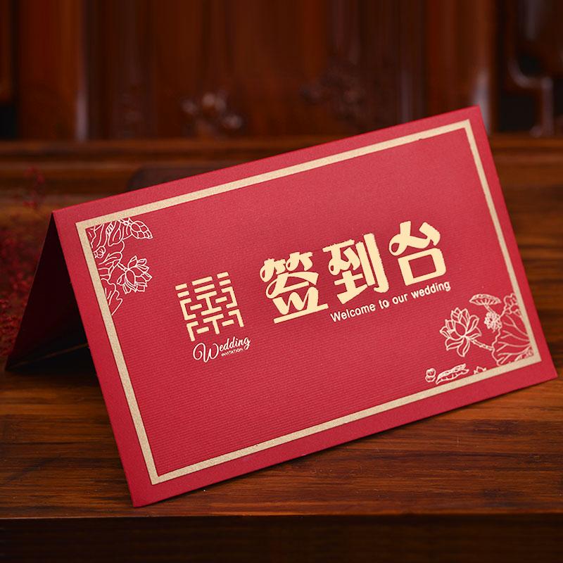 Филиппины поиск сиденье позиция карта регистрация тайвань карта свадьба ткань положить декоративный статьи свадьба статьи личность выйти замуж приветственное слово стол карта