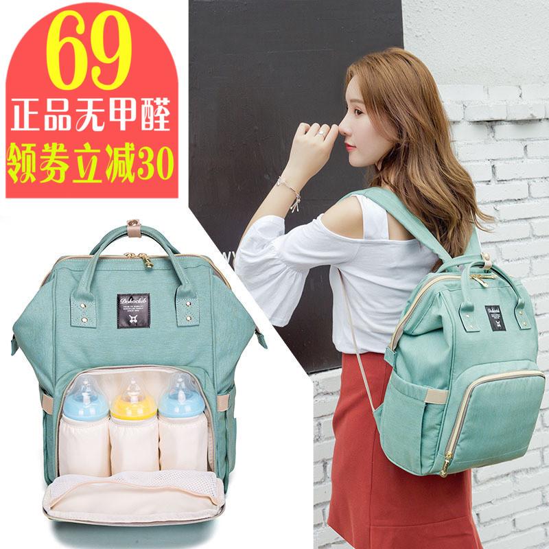 Мама пакет многофункциональный большой потенциал мать младенец комплекты из мама пакет мода рюкзак пакет сокровище мама мешки беременная женщина пакет