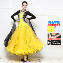Dancing modern dance skirt new waltz dress female match skirt national dance ballroom dancing dress suit