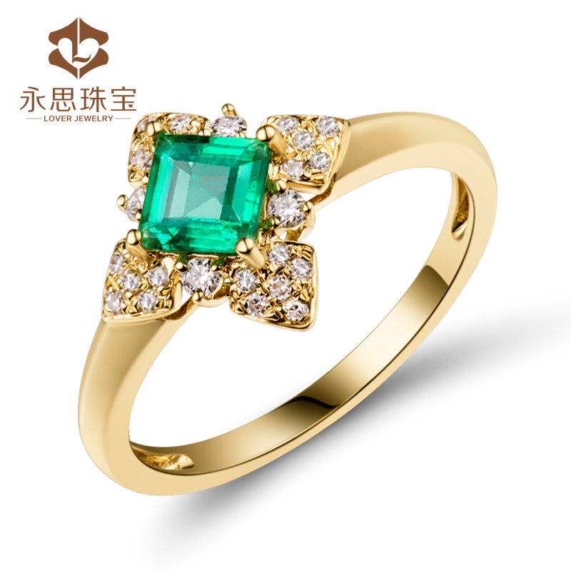 Yongsi jewelry 0.51 carat 18K gold natural emerald ring 16 point diamond color gem color treasure ring