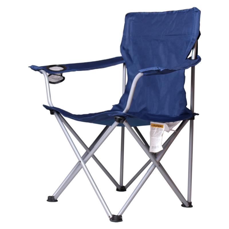 大號折疊扶手椅 便攜式沙灘椅 釣魚椅子 折疊椅靠背椅包郵