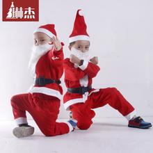Lin jie children Santa Claus clothes (5 woolly hat, clothes, pants, belts, beard)