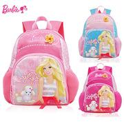 芭比兒童書包幼兒園大班書包低年級一年級書包可愛女童韓版小背包