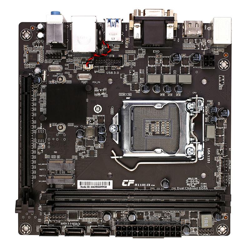Colorful/七彩虹 i-H110HD PRO V20  H110迷你ITX 主板 支持G4560