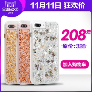双11预告:twelve south Case-Mate 玫瑰金箔 iPhone7/6s/6/Plus 手机壳保护套