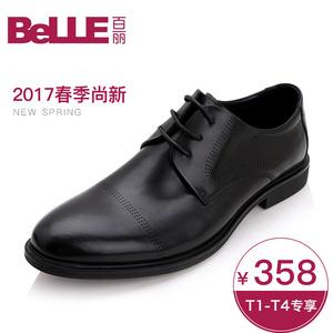 【新品】Bel...
