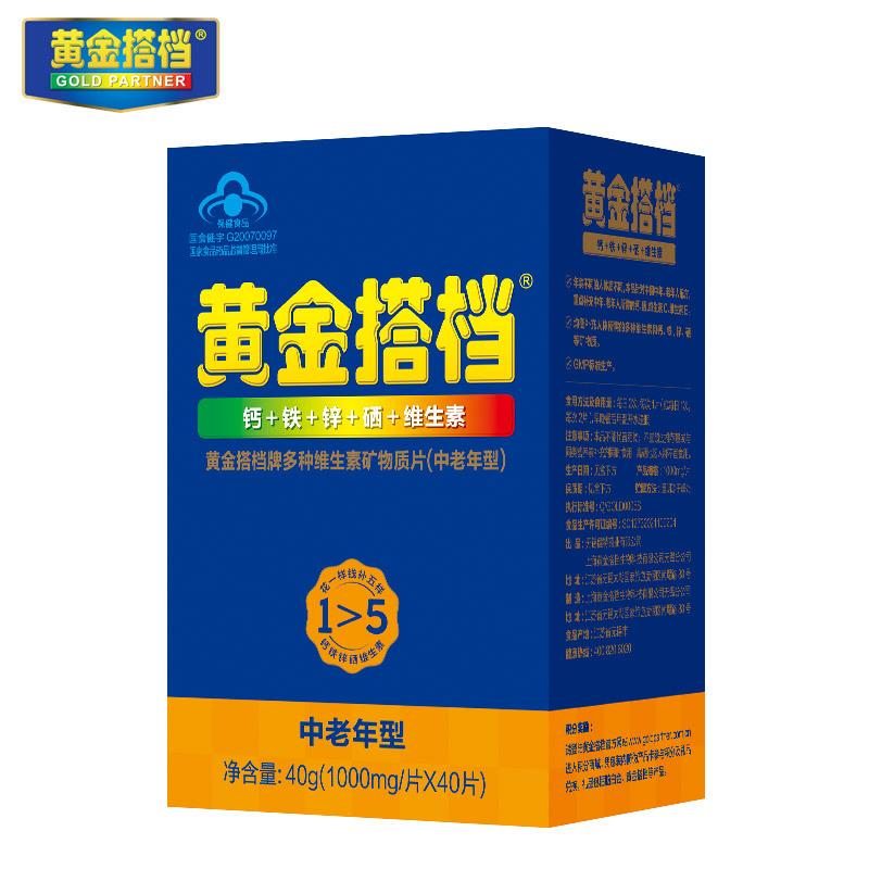 黄金搭档牌多种维生素矿物质片(中老年型) 1000mg/片*40片