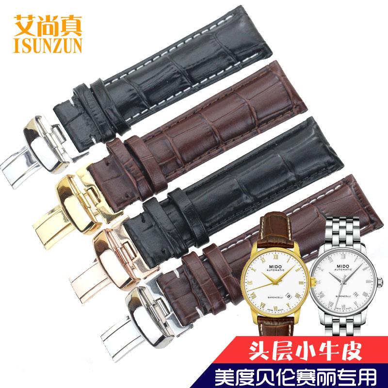 艾尚真 代用美度MIDO貝倫賽麗M8600B 真皮手表帶 20美度表帶